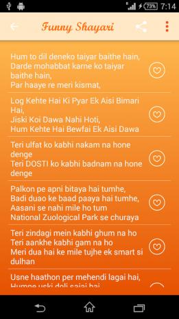 Funny shayari 111 download apk for android aptoide funny shayari screenshot 3 altavistaventures Choice Image