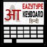 Easy Typing Hindi Keyboard Icon