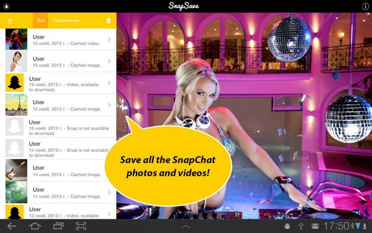 SnapSave for Snapchat 2 1 3 Download APK for Android - Aptoide