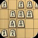 Japanisches Schach