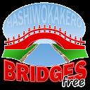 Bridges [Free] (Hashiwokakero)