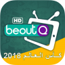 BeoutQ Live WORLD CUP 2018 Icon
