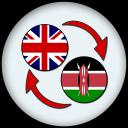 English Swahili Translate