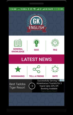 GK in English 2017 Offline Quiz - English News App 1 0