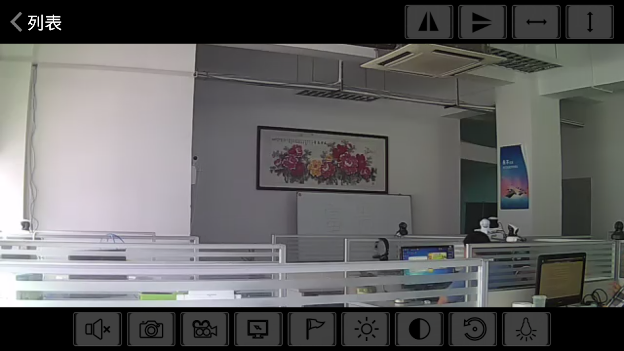 View Mycam 5 0 Download APK para Android   Aptoide