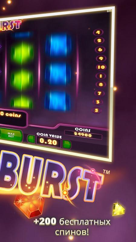 Казино х1 необычные игровые автоматы