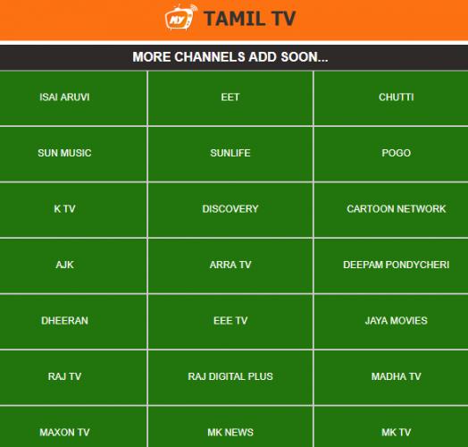 Tamil tv app