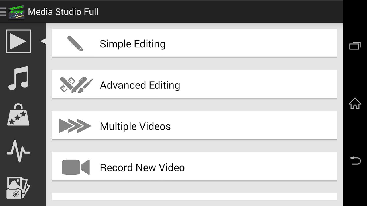 Media Studio2 screenshot 1
