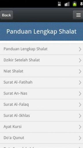 Panduan Shalat Lengkap Screenshot