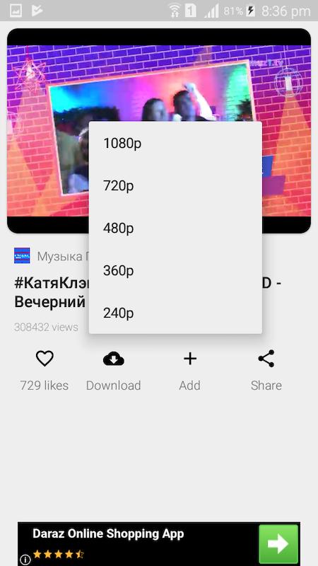 YouTube Songs Music Videos Downloader screenshot 2
