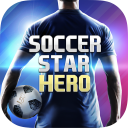 Soccer Star 2020 Ultimate Hero: 足球 王 荣耀