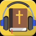 Audio Bible MP3 40+ Languages
