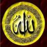 Sifat Allah dan Surat Yasin Al Waqiah Al Mulk Ikon