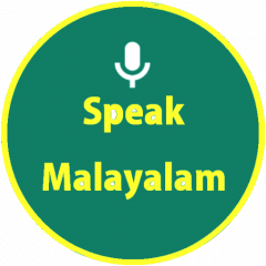 Learn Malayalam Quickly 2 1 Download APK for Android - Aptoide