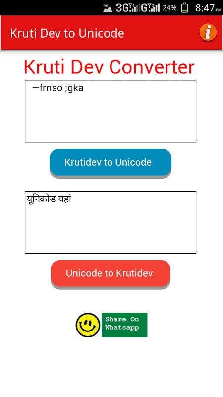 Font Convert Kruti Dev To Unicode how to convert kruti font to