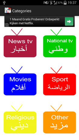 best arabic live tv apk