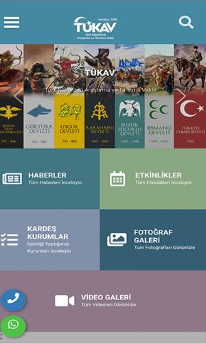 TUKAV - Türk Kültürünü Araştırma ve Tanıtma Vakfı screenshot 2