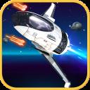 Star Blaster : 80s Alien Space Shooter (Retro)