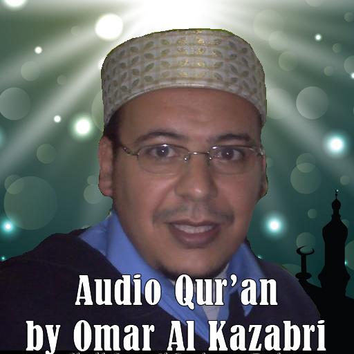 OMAR KAZABRI MP3 GRATUITEMENT TÉLÉCHARGER