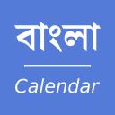 Bengali Calendar - Simple