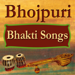 bhakti song download video bhojpuri