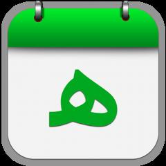 Il Calendario Islamico.Hijri Calendario Islamico 1 0 0 Scarica Apk Per Android