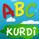 ABC Kurdi