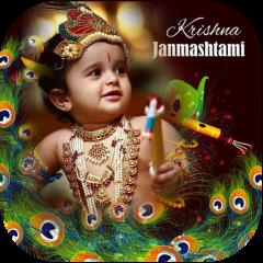 Janmashtami Photo Frame Krishana Photo Frame 1 0 Download