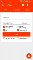 eProxy For Android Screen