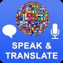 Parla e traduci traduttore e interprete vocale