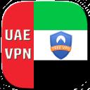 UAE VPN - Dubai VPN Proxy