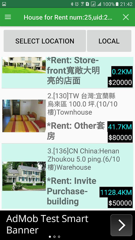 House for Rent screenshot 2