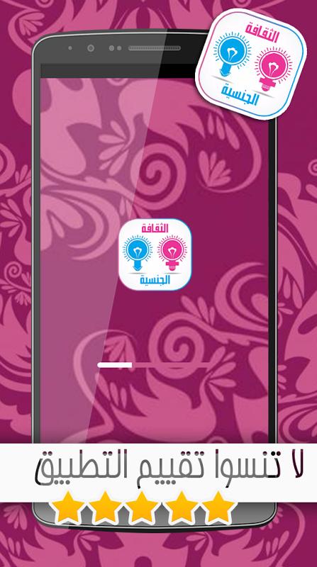 Ta9afa online dating