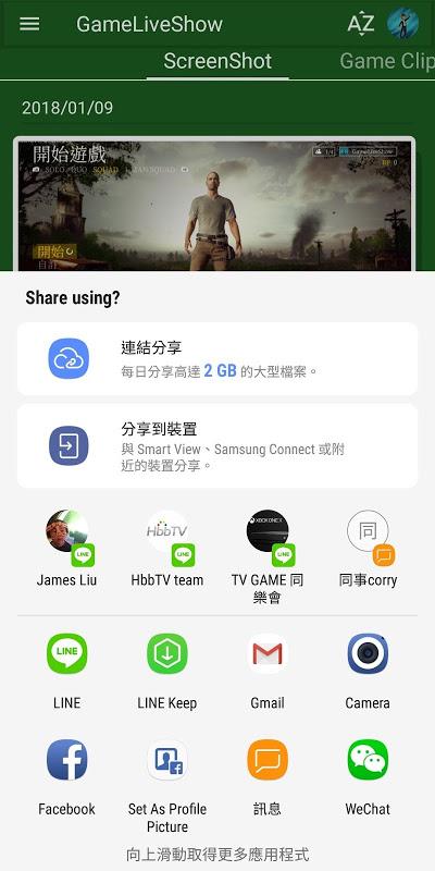 DVR Hub for Xbox screenshot 1