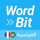 WordBit الفرنسية (French for Arabic)