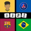 4 صور لاعب واحد