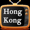 tfsTV Hong Kong
