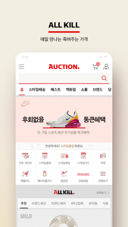 Auction 7 3 00 Download APK for Android - Aptoide