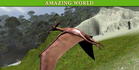 Dream Dinosaur Simulation 1