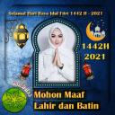 Eid Al-Fitr 2021 - 1442 H Photo Frame